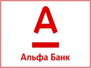 Собеседование в Альфа-банке