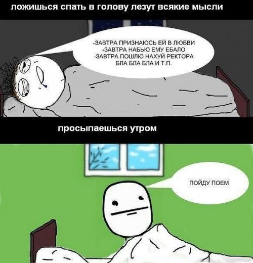 Русское домашнее порно видео отечественное лучше!