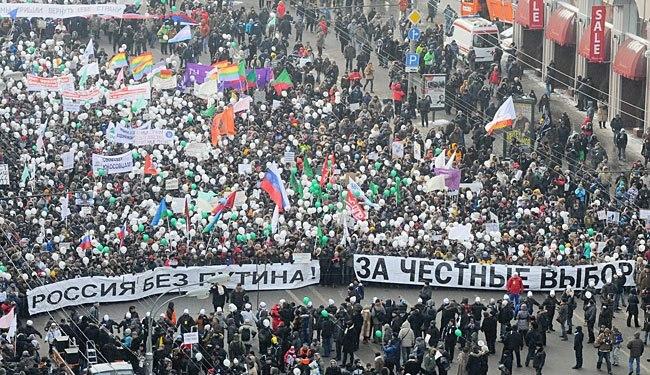 Россия без Путина. За честные выборы. Путин