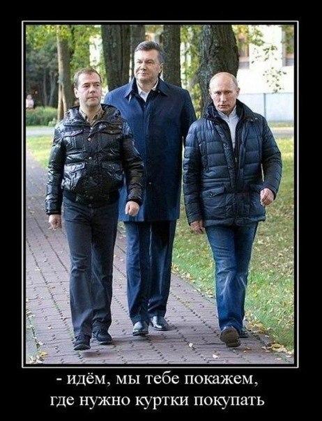 Идем, мы тебе покажем, где нужно куртки покупать! Путин Медведев