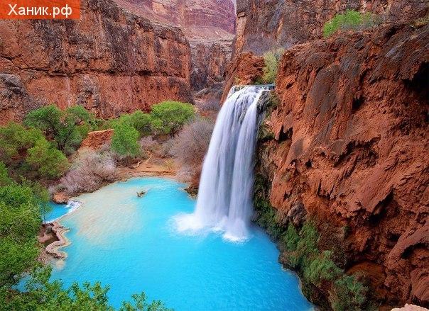 Водопад Хавасу-Фолс, Гранд-Каньон, Аризона