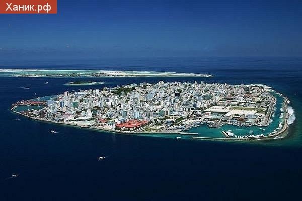 Столица Мальдив - Мале