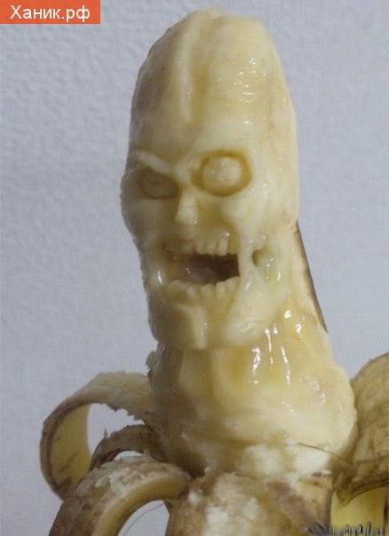 Резьба по банану. Дракон