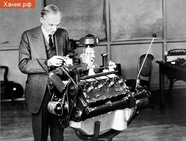 Самая хорошая работа – это высокооплачиваемое хобби.  Генри Форд