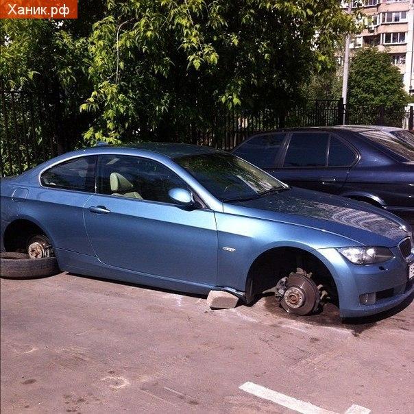 Повод для суицида... BMW скрутили колеса. Стоит на кирпичах