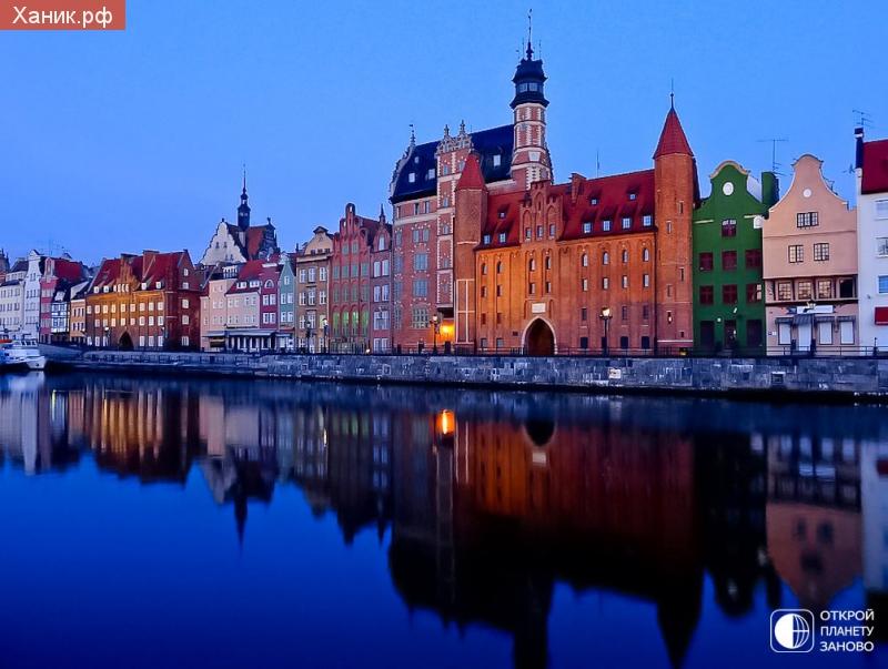 Ранним утром в Гданьске - город в северной Польше. Это очаровательный и гостеприимный город. Расположен на южных берегах Балтики