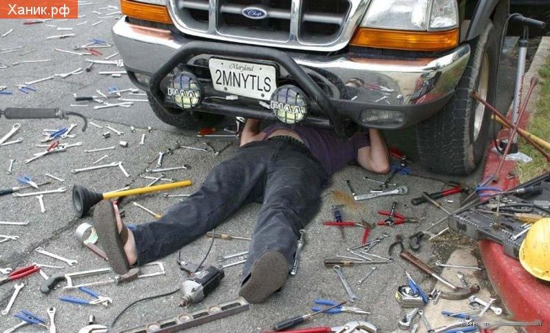 Ремонт автомобиля. Куча инструментов разбросано