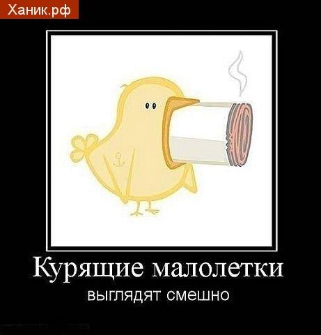 Курящие малолетки выглядят смешно. Птенец с огромной сигаретой во рту