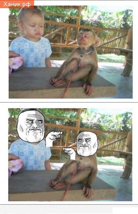 Я слежу за тобой! Ребенок и обезьяна. Фотография, комикс