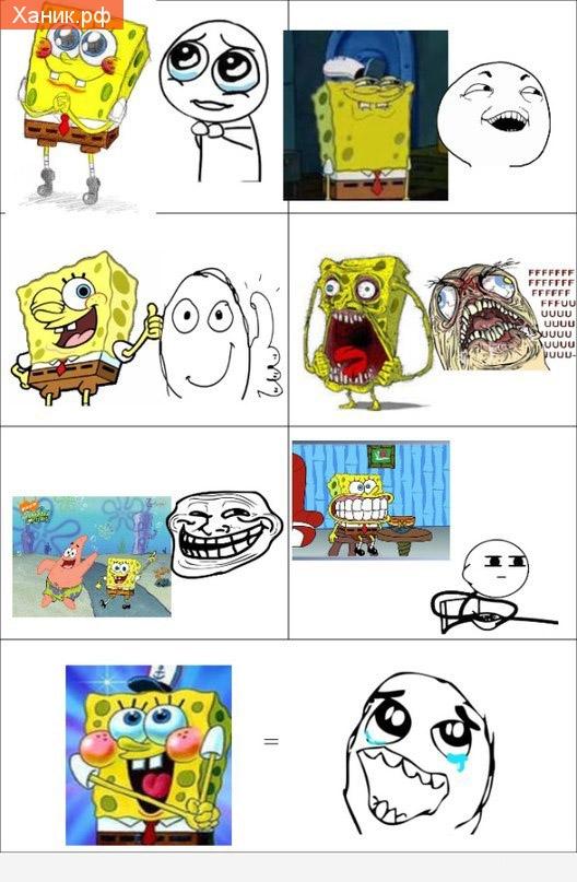 Спанч боб и мемы. Комикс