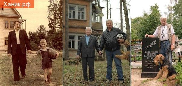 Такова жизнь. Фотография с родителями в разном возрасте