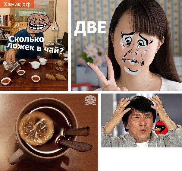Сколько тебе ложек в чай? Джеки Чан и омская птица. Комикс