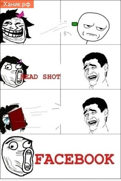 В классе. Head shot - Facebook