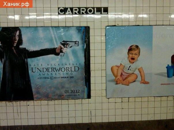 Реклама фильма в США.