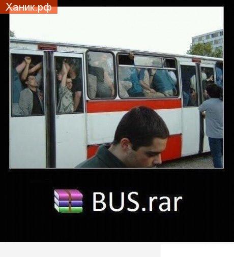 Демотиватор. BUS.rar . Автобус битком