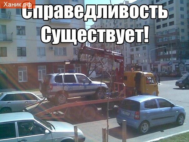 Справедливость существует! Эвакуация полицейской машины