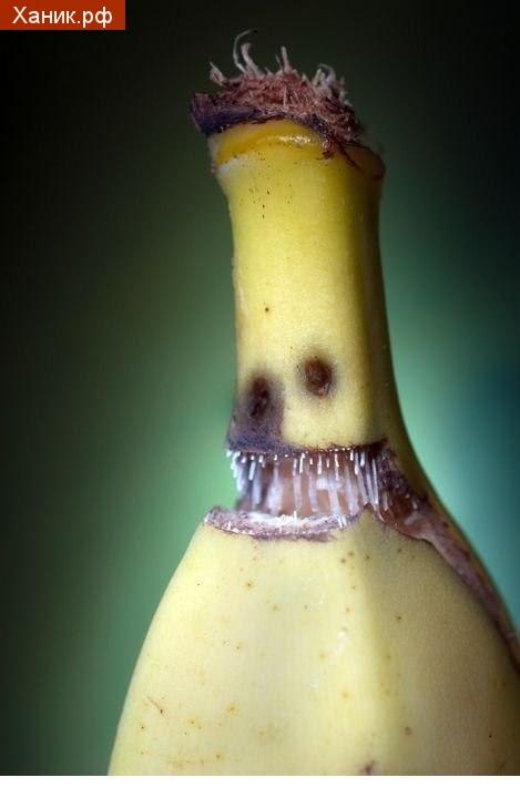 Улыбающийся банан!