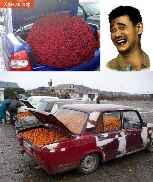 Целый багажник роз и целый багажник апельсинов