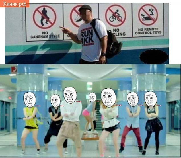 No gangnam style. Okay