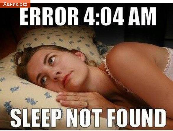 Error 4.04. Sleep not found!