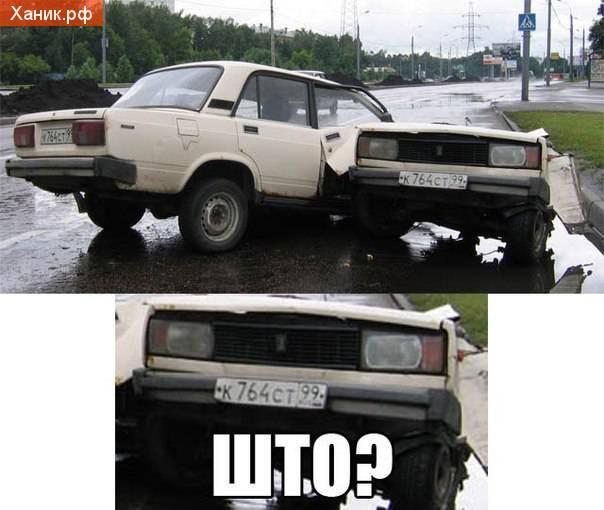 Пятерка ВАЗ после авариии. Што?