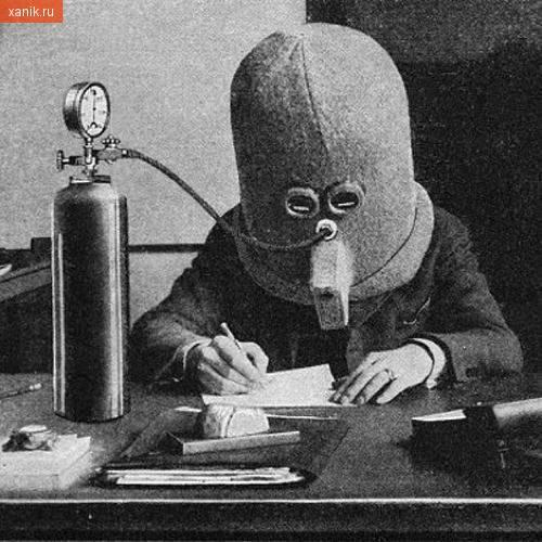 Изолятор - штука, которая помогает концентрироваться на чтении и написании текста. Придумали в 1925 году