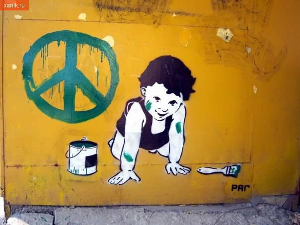 Оригинальные граффити. Мальчик.