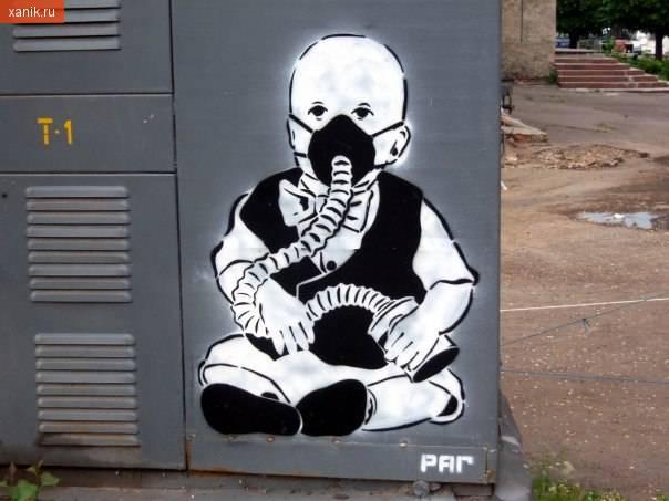 Оригинальные граффити. Мальчик в противогазе